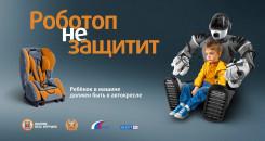 Появление рекламных видеороликов в России