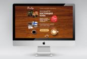 Сайт компании — новые возможности и перспективы