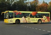 Реклама на транспорте — мобильно и ненавязчиво