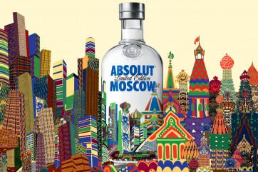 Для России выпустили уникальную водку