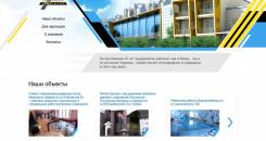 Сайт компании: основа привлечения клиентов и повышения репутации