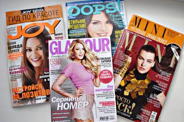 Как продать рекламу в журнал