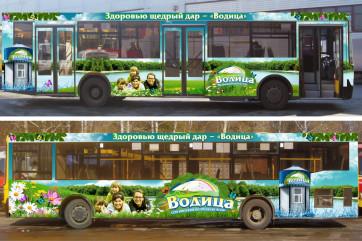 Наружная реклама на транспорте: перспективы и преимущества