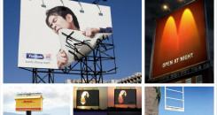 Наружная реклама в Краснодаре – выбираем исполнителей