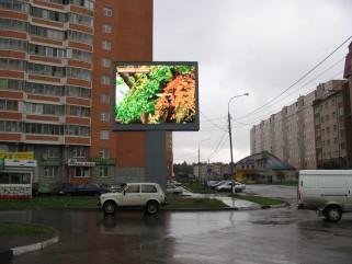 реклама на дисплеях