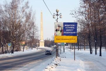Размещение рекламы на дорожных указателях