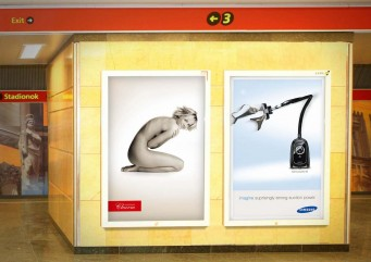 наружная реклама и креатив