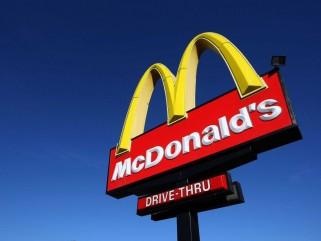 бренд McDonalds