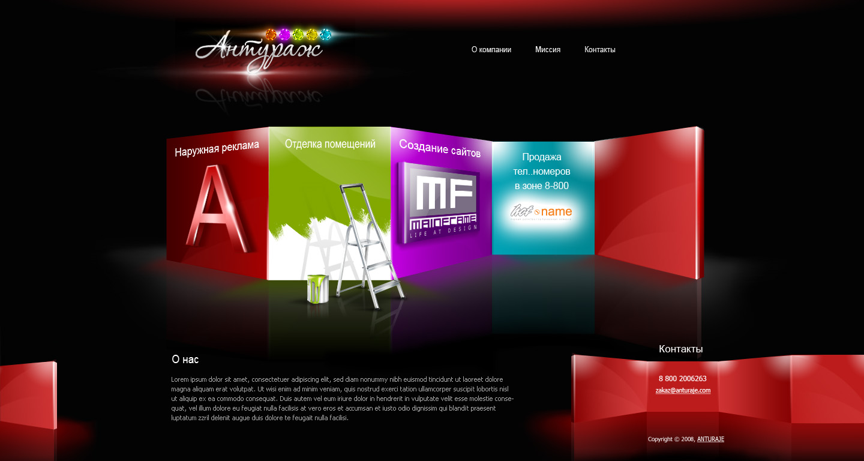 Реклама сайта агентства как рекламировать солярий
