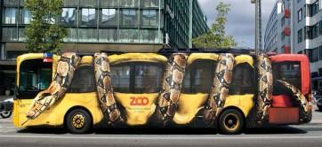 выгодная реклама на транспорте