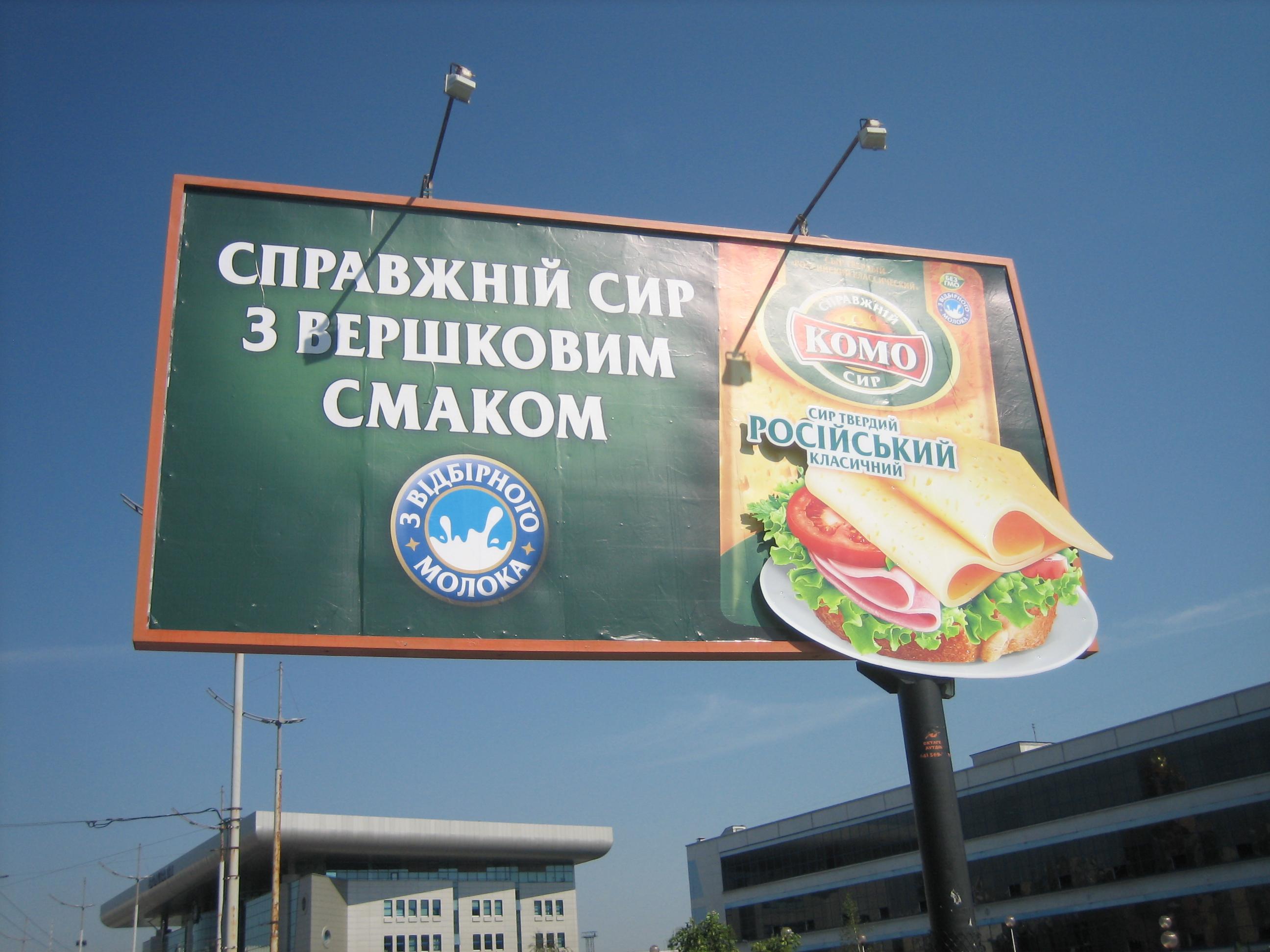 Товар будет реклама рекламации на китайский товар