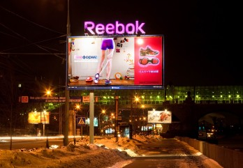 Креативность в рекламе
