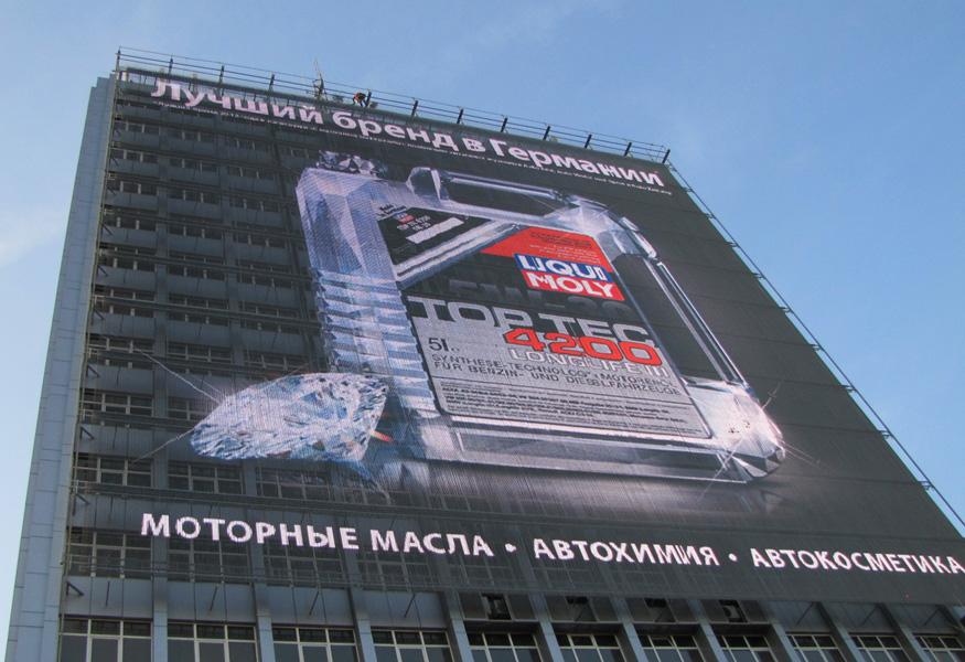 Рекламный монитор садовое порно