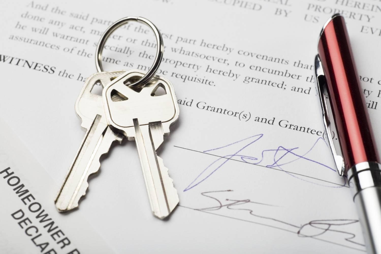 они заключение сделки купли продажи недвижимости Очень может