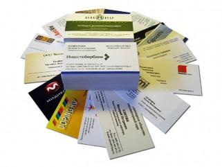 советы по изготовлению визиток