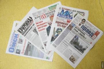 Доступно и достойно в прессе