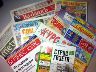 Преимущества рекламы в прессе