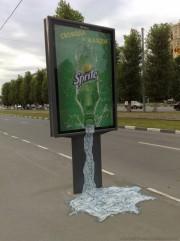 Локальные рекламные компании