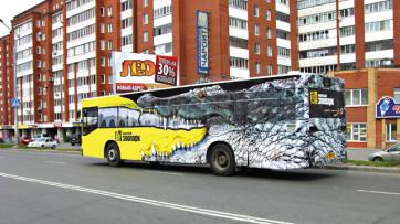 Особенности наружной рекламы на транспорте