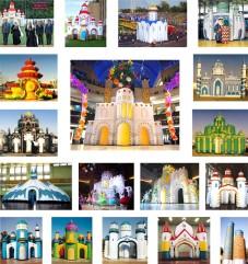 Акции и рекламные компании в виде праздничных мероприятий