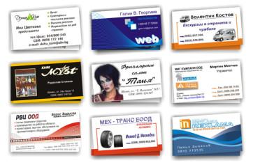 Значение визиток в работе компаний и организаций